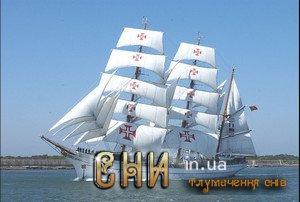 Кораблі і човни