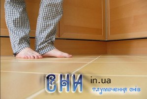 Підлога