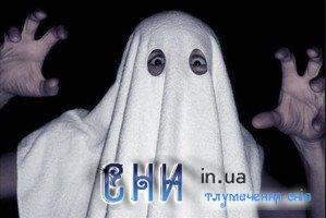 Привиди, духи