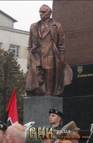 Статуї
