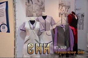 формовий одяг