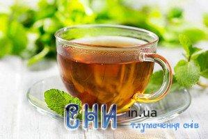 Приснился Чай