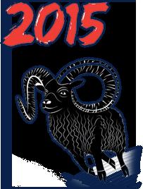 сочетание года козы со знаком зодиака весы